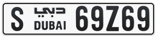 S 69Z69 - Plate numbers for sale in Dubai