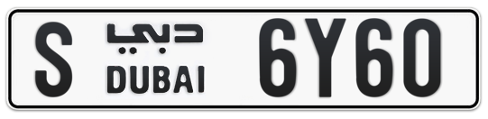 S 6Y60 - Plate numbers for sale in Dubai