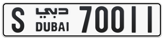 S 70011 - Plate numbers for sale in Dubai