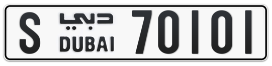 S 70101 - Plate numbers for sale in Dubai