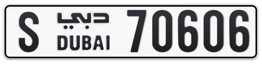 S 70606 - Plate numbers for sale in Dubai