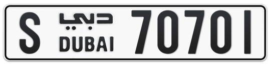 S 70701 - Plate numbers for sale in Dubai