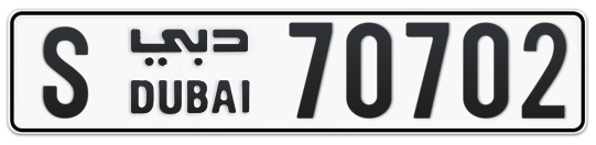 S 70702 - Plate numbers for sale in Dubai