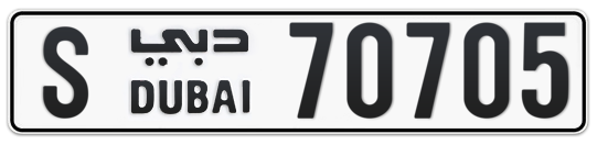 S 70705 - Plate numbers for sale in Dubai
