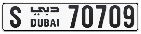 S 70709 - Plate numbers for sale in Dubai
