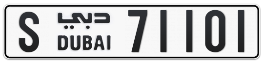 S 71101 - Plate numbers for sale in Dubai