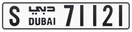 S 71121 - Plate numbers for sale in Dubai