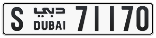 S 71170 - Plate numbers for sale in Dubai