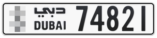 * 74821 - Plate numbers for sale in Dubai