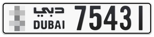 * 75431 - Plate numbers for sale in Dubai