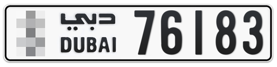 * 76183 - Plate numbers for sale in Dubai