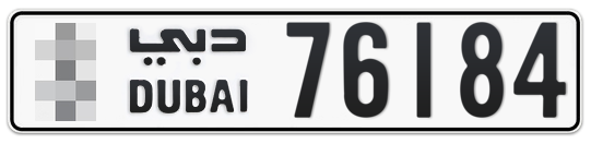 * 76184 - Plate numbers for sale in Dubai