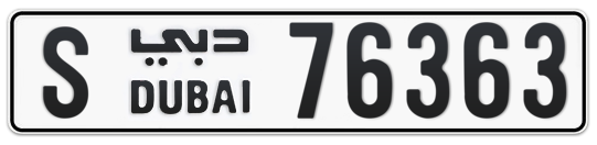 S 76363 - Plate numbers for sale in Dubai