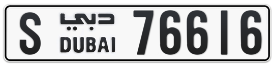 S 76616 - Plate numbers for sale in Dubai