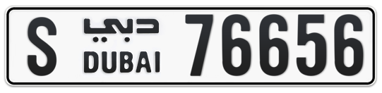 S 76656 - Plate numbers for sale in Dubai