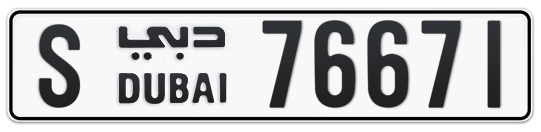S 76671 - Plate numbers for sale in Dubai