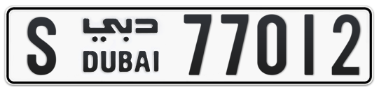 S 77012 - Plate numbers for sale in Dubai