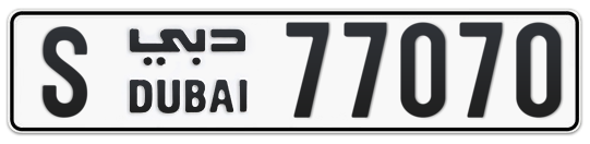 S 77070 - Plate numbers for sale in Dubai