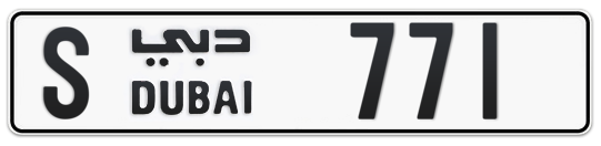S 771 - Plate numbers for sale in Dubai
