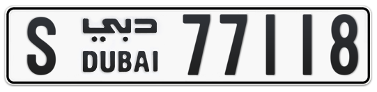 S 77118 - Plate numbers for sale in Dubai