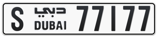 S 77177 - Plate numbers for sale in Dubai
