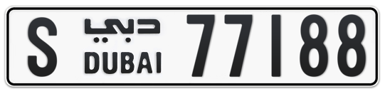 S 77188 - Plate numbers for sale in Dubai