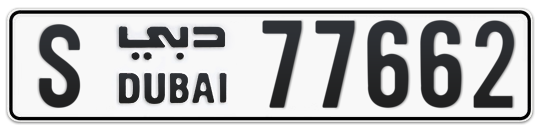 S 77662 - Plate numbers for sale in Dubai