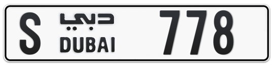 S 778 - Plate numbers for sale in Dubai