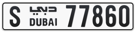 S 77860 - Plate numbers for sale in Dubai