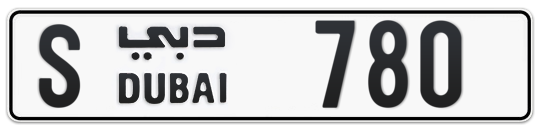S 780 - Plate numbers for sale in Dubai