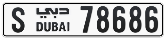 S 78686 - Plate numbers for sale in Dubai