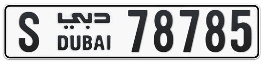 S 78785 - Plate numbers for sale in Dubai