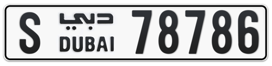 S 78786 - Plate numbers for sale in Dubai
