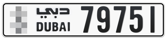 * 79751 - Plate numbers for sale in Dubai
