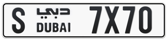 S 7X70 - Plate numbers for sale in Dubai