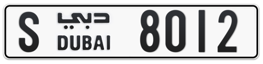 S 8012 - Plate numbers for sale in Dubai