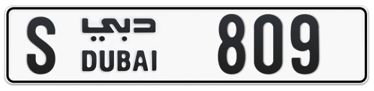 S 809 - Plate numbers for sale in Dubai