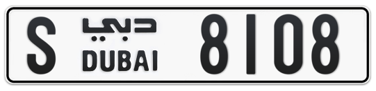 S 8108 - Plate numbers for sale in Dubai