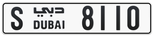 S 8110 - Plate numbers for sale in Dubai