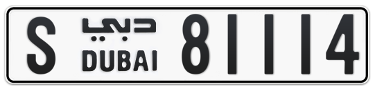 S 81114 - Plate numbers for sale in Dubai