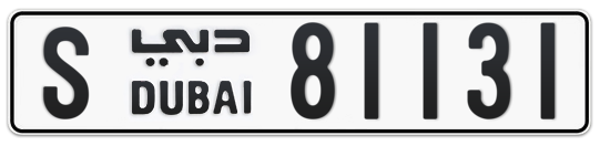 S 81131 - Plate numbers for sale in Dubai