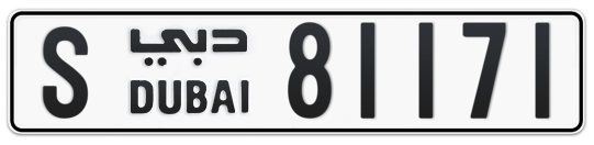 S 81171 - Plate numbers for sale in Dubai