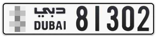 * 81302 - Plate numbers for sale in Dubai