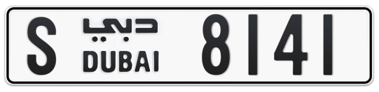 S 8141 - Plate numbers for sale in Dubai