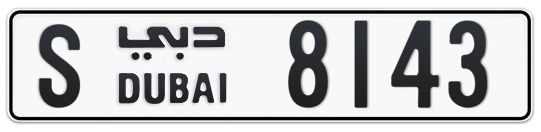 S 8143 - Plate numbers for sale in Dubai