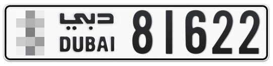 * 81622 - Plate numbers for sale in Dubai