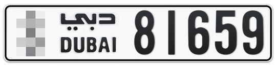* 81659 - Plate numbers for sale in Dubai