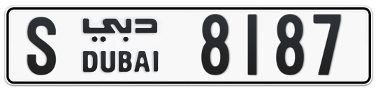 S 8187 - Plate numbers for sale in Dubai