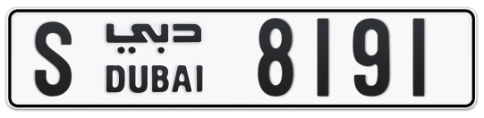 S 8191 - Plate numbers for sale in Dubai