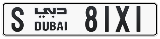 S 81X1 - Plate numbers for sale in Dubai